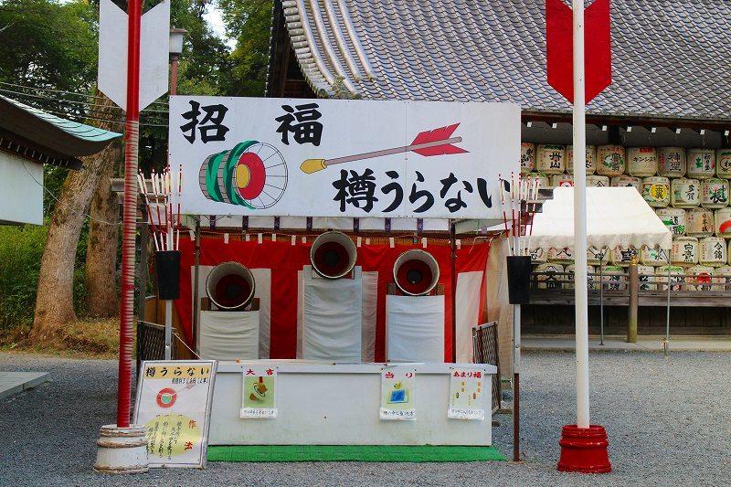 松尾大社(お酒の資料館)20200122_e0237645_08534101.jpg