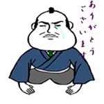 お守りと白鳥_b0151748_10410221.png