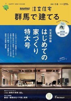 田中町のいえ_d0106648_15510708.jpg