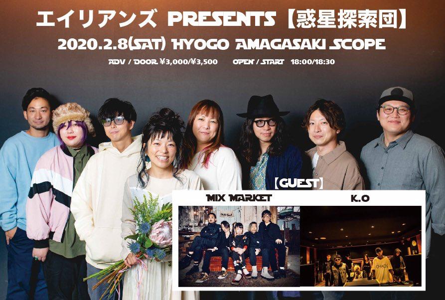2020/1/24「初ライブは…!?」_e0242155_09193250.jpg