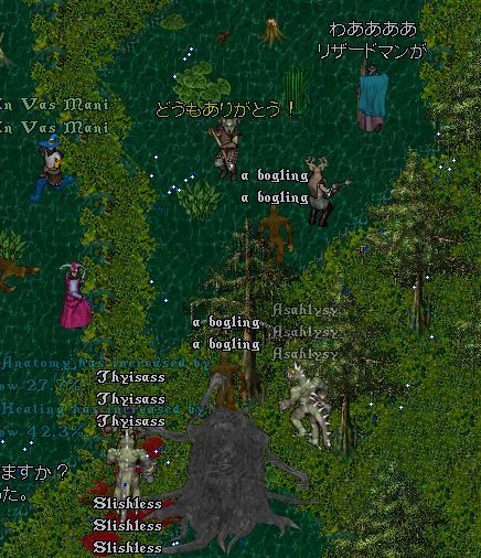 【ブリタニア冒険隊】昨日の冒険フルバージョン_f0090157_00002187.jpg