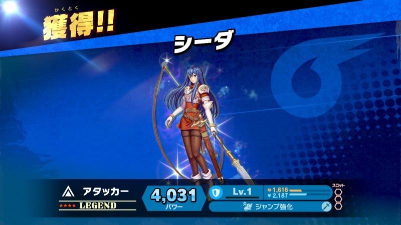 ゲーム「大乱闘スマッシュブラザーズ SPECIAL  Ring Dong Dang!キタァァァァアアアアアアアア!!!!」_b0362459_15430766.jpg