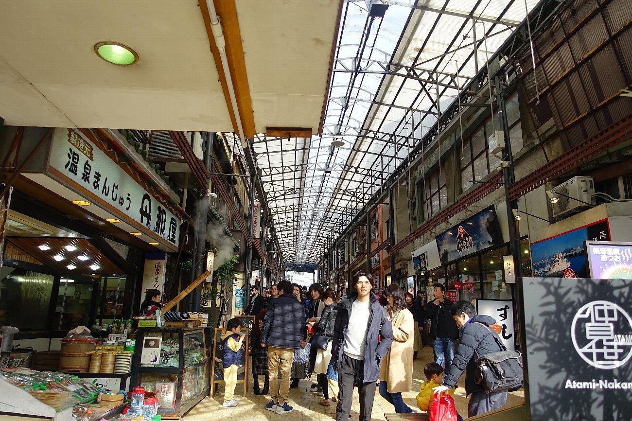 家族旅行 熱海から静岡へ_c0112559_08211556.jpg
