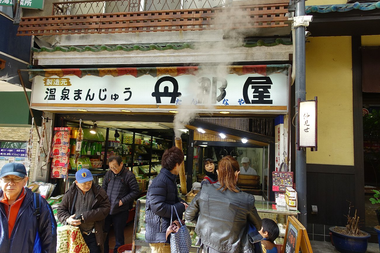 家族旅行 熱海から静岡へ_c0112559_08221340.jpg