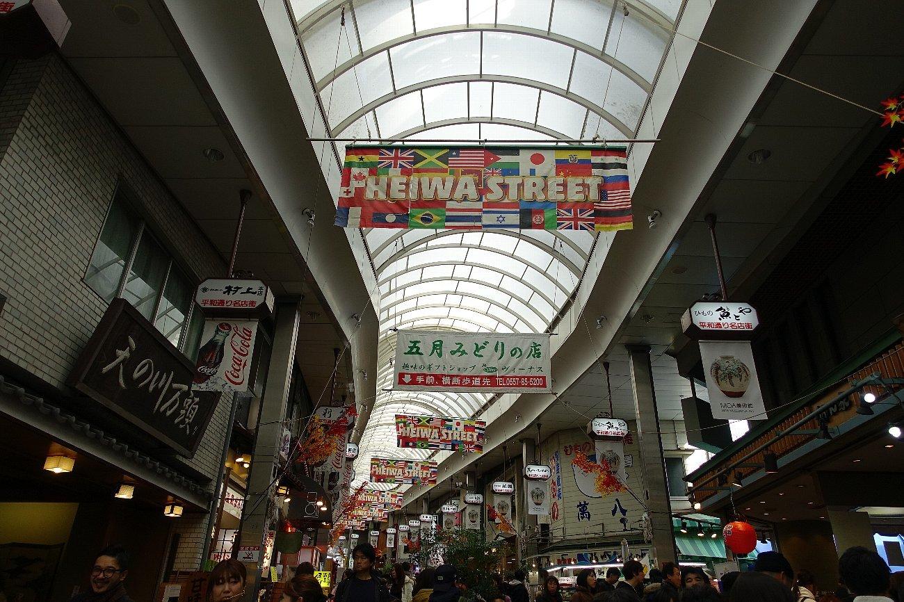 家族旅行 熱海から静岡へ_c0112559_08230736.jpg