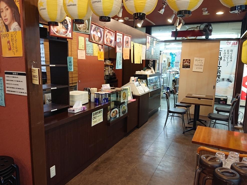 家族旅行 熱海から静岡へ_c0112559_08241286.jpg