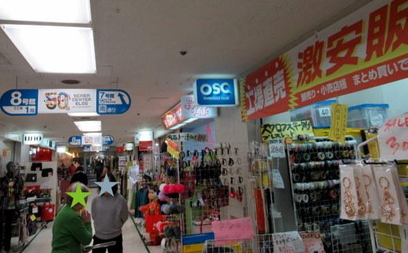 大阪 船場センタービル * ファーバッグとドールチャームをお買い得にゲット♪_f0236260_17452765.jpg