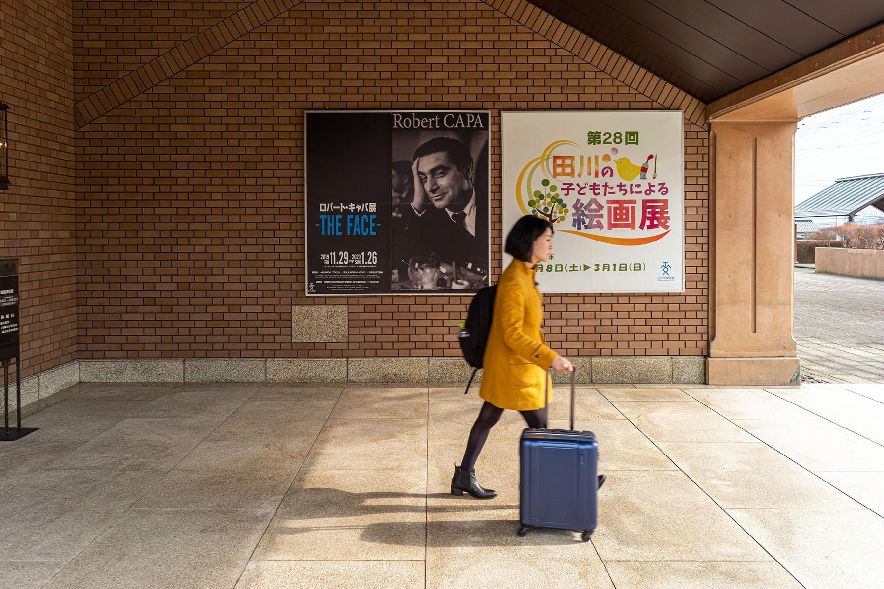 田川へ「ロバート・キャパ展」を見に行きました_c0028861_15585242.jpg