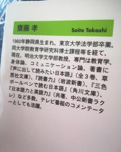 """""""本をサクサク読む技術""""_a0111166_09182403.jpg"""