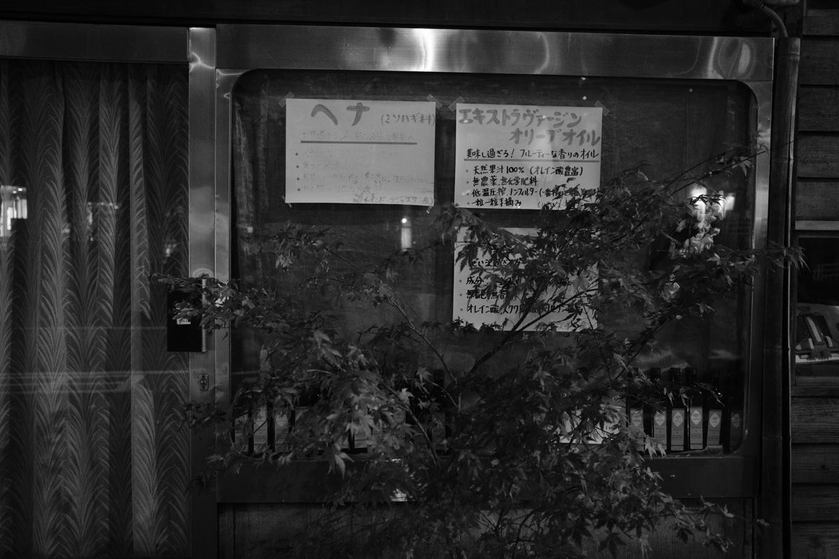 おされな街の夜~1_c0084666_13441392.jpg