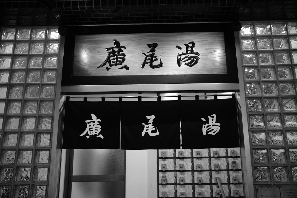おされな街の夜~3_c0084666_13522550.jpg