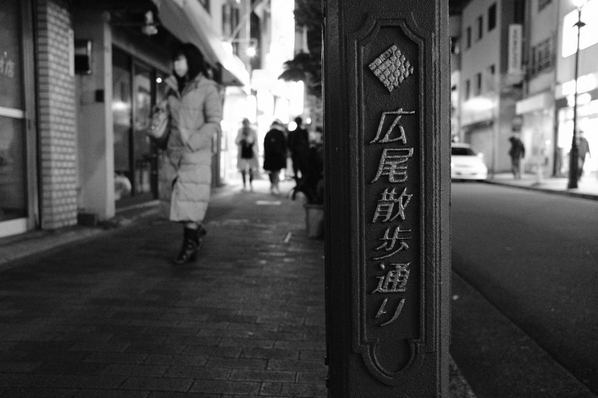 おされな街の夜~3_c0084666_13522567.jpg