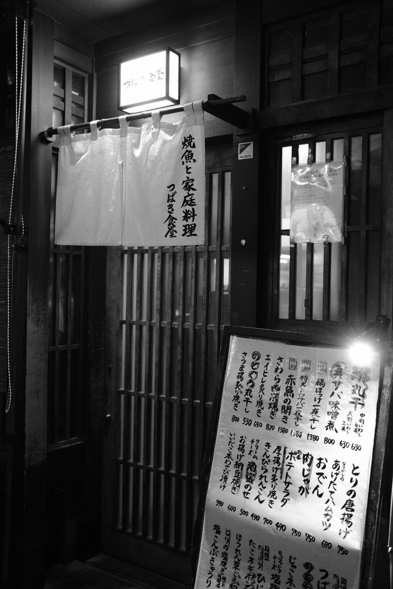 おされな街の夜~3_c0084666_13522660.jpg