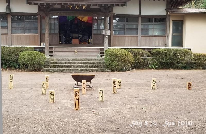 ◆ 禅アーティストの和尚さん?!「長光寺」へ(2020年1月)_d0316868_09195741.jpg