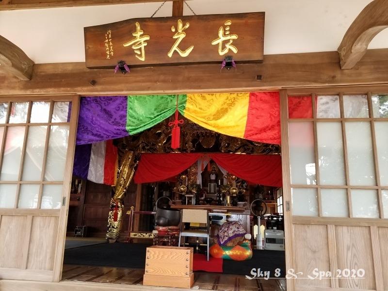 ◆ 禅アーティストの和尚さん?!「長光寺」へ(2020年1月)_d0316868_09232634.jpg