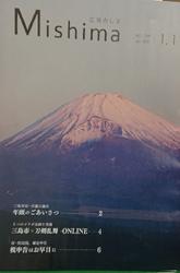 刀剣ブーム_f0168873_0163337.jpg