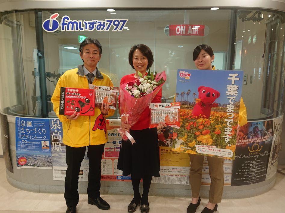 """千葉県観光物産展""""千葉でまってます。""""開催_d0029276_1764096.jpg"""