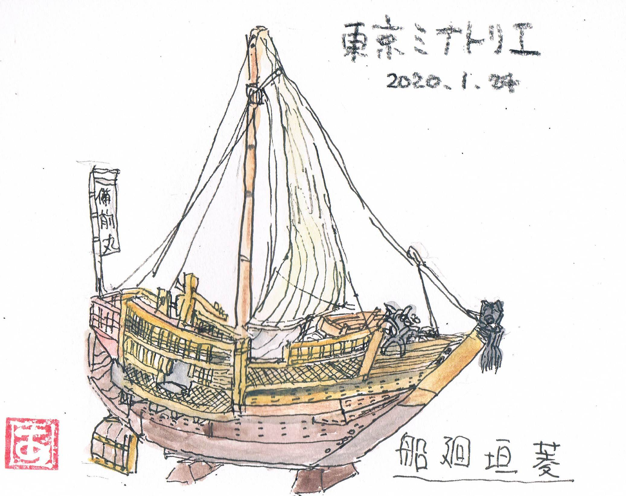 菱垣廻船_e0232277_16001772.jpg