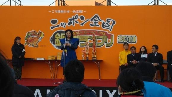 【イベント出演のお知らせ】1月26日和光市ニッポン全国鍋グランプリで審査員をやります!_d0339678_11575307.jpg