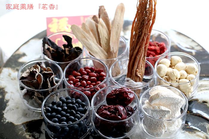 家庭薬膳料理_f0306287_10525980.jpg
