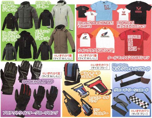 Honda新春ビジネスミーティングー最終回_d0368592_20301498.png