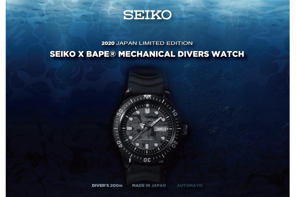 SEIKO x BAPE® ABC CAMO MECHANICAL DIVERS WATCH_a0174495_18443818.jpg
