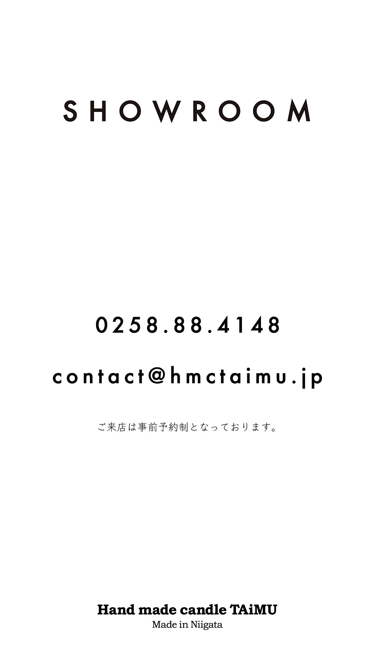 お問い合わせ_f0139898_01391646.jpg
