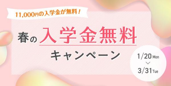 ポーセラーツ 新カリキュラム課題作品制作勉強会_d0238101_15312829.jpg
