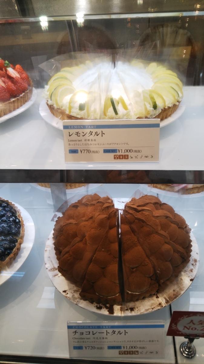 デリス グランツリー武蔵小杉店 セレクトビュッフェ_f0076001_23424234.jpg