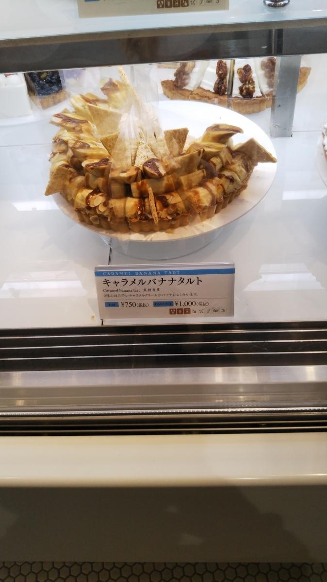 デリス グランツリー武蔵小杉店 セレクトビュッフェ_f0076001_23434047.jpg