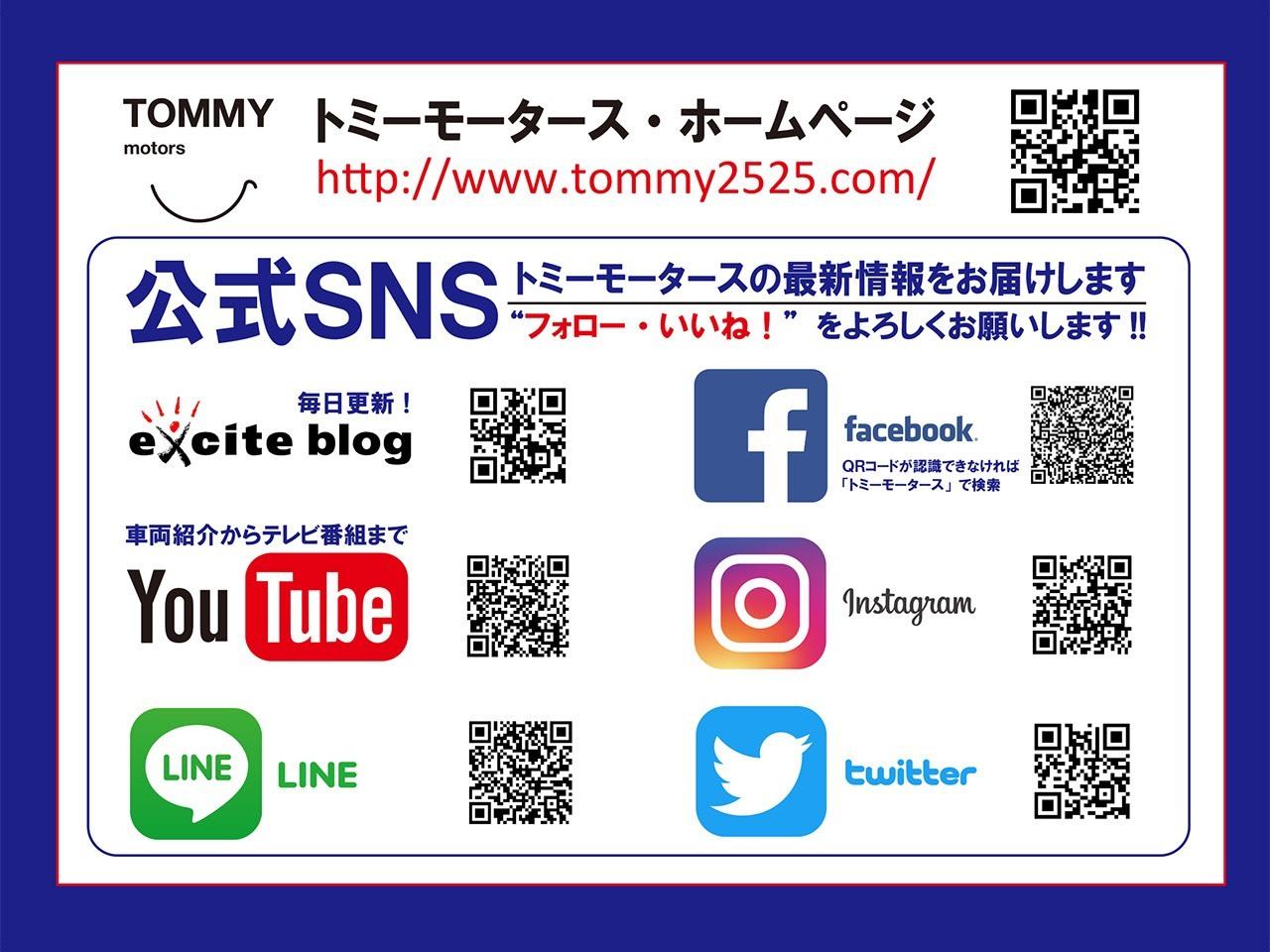 2月27日(木)本店ブログ♩GMCユーコンデナリ XL あります♡ ランクル ハマー アルファード_b0127002_19070403.jpg