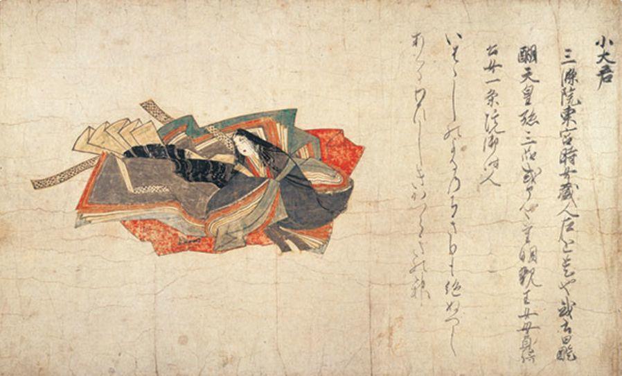 「佐竹本三十六歌仙絵と王朝の美」@京都国立博物館_c0153302_16032419.jpg