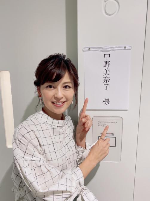 THE 突破ファイル_e0319202_21274496.jpg