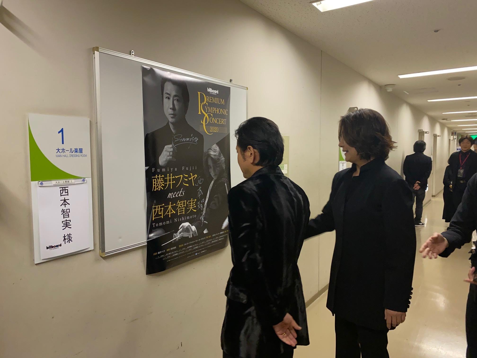 藤井フミヤさん&イルミナートフィル_a0155408_20495920.jpeg