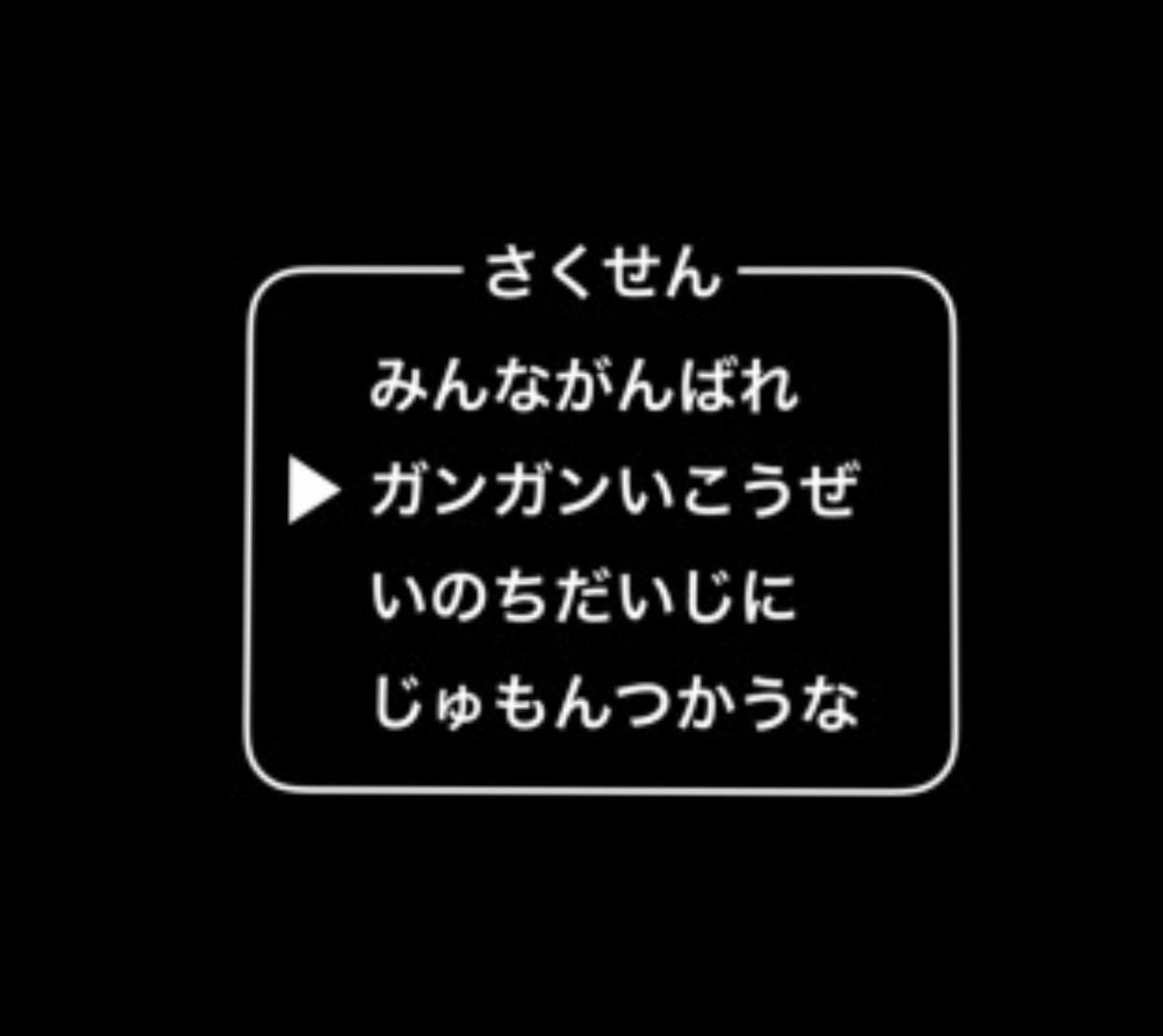 メモ【がんばりかた】_f0115311_01593068.jpeg