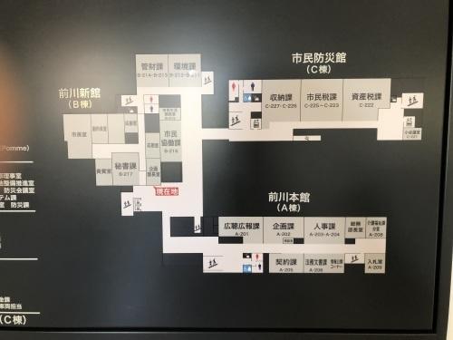 前川國男 近代建築を巡る その3  弘前市庁舎 1958年、新館 1972年_e0028417_21062161.jpg