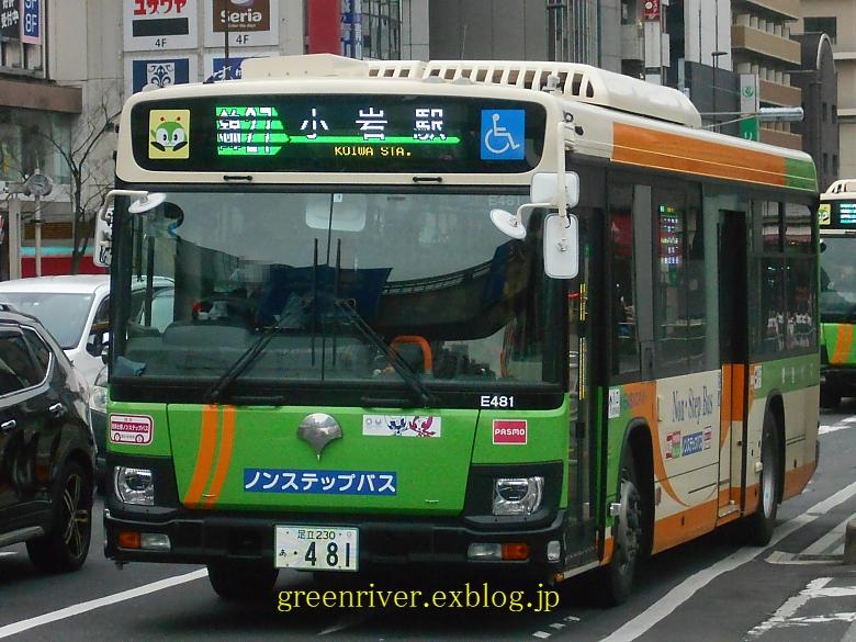 東京都交通局 V-E481_e0004218_20365897.jpg
