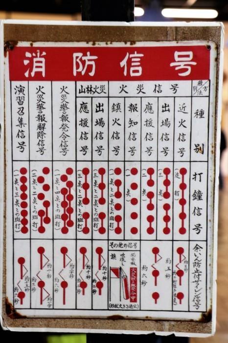 いで湯巡り・東北 山形 肘折温泉、宮城 鎌先温泉の列車旅   (1)_d0150720_13440831.jpg