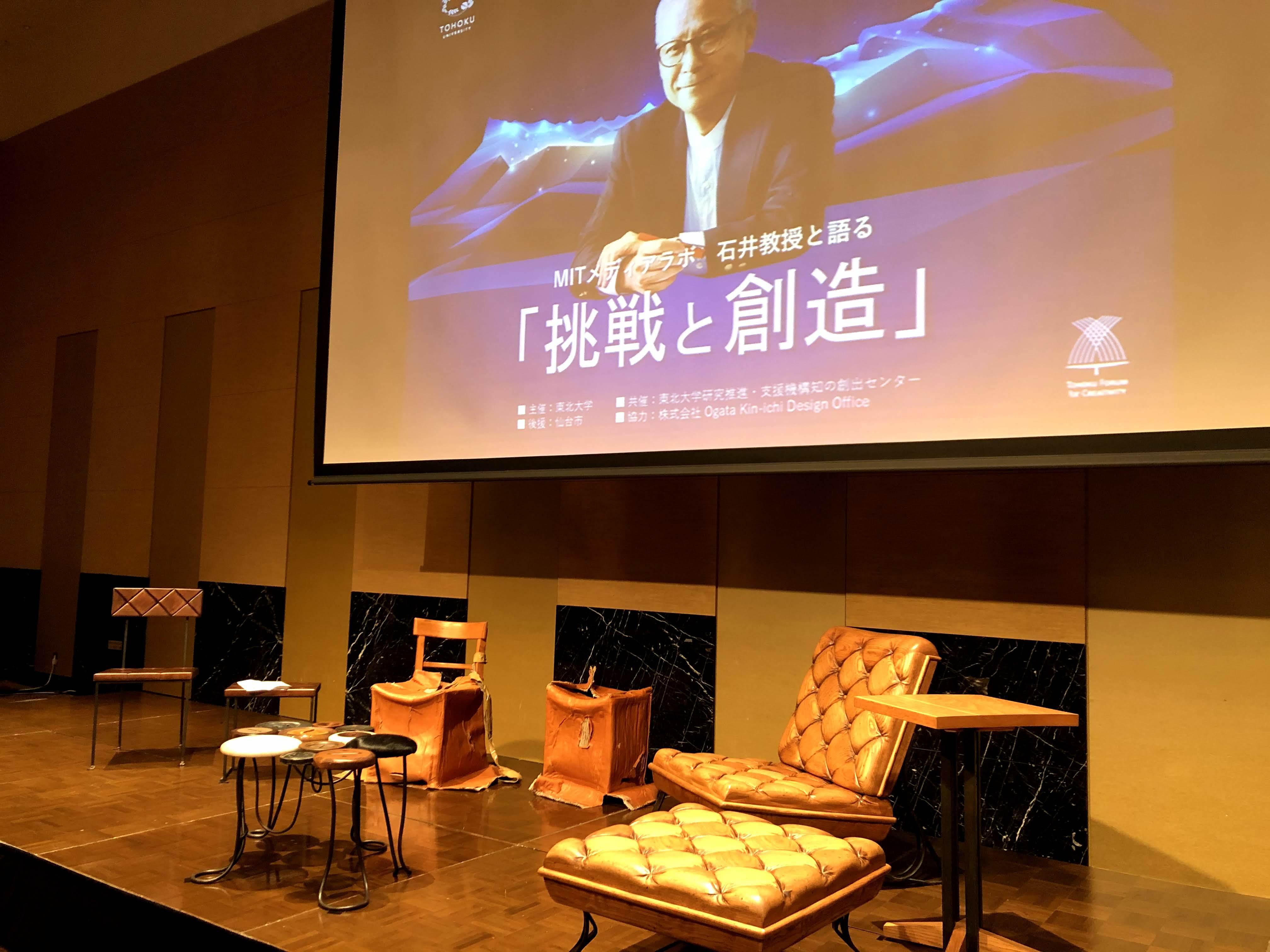 石井裕先生、再び仙台へ!_d0028322_10360173.jpg