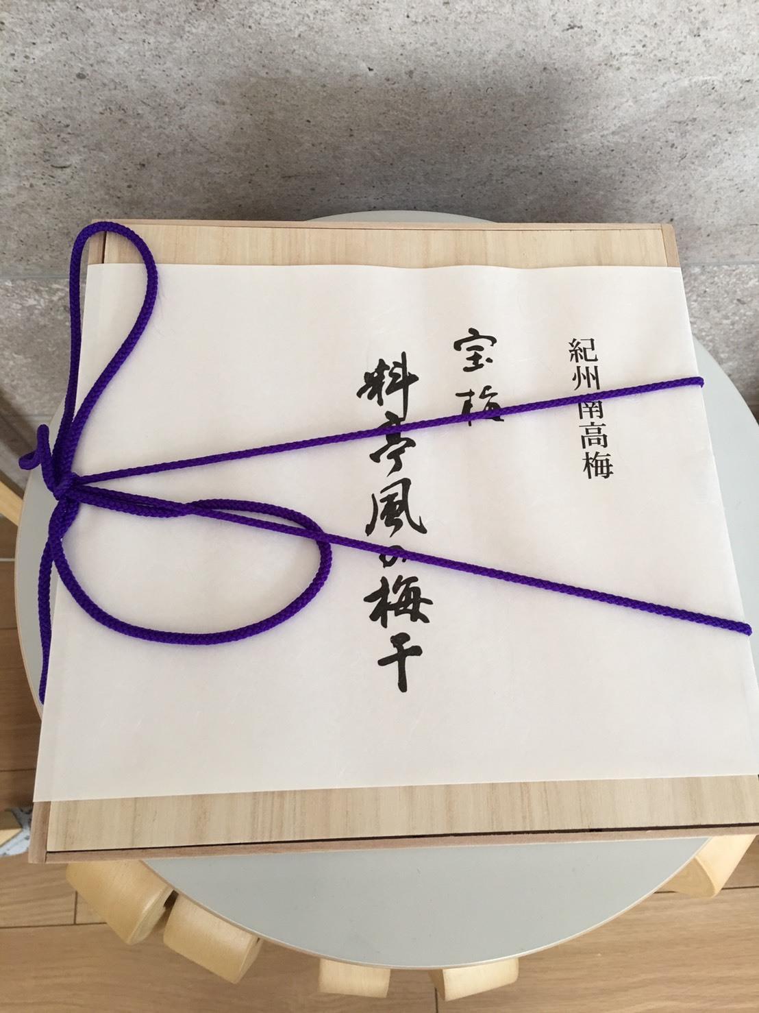 ビッグマム小山茉美ちゃんの誕生会_a0163623_14165612.jpg