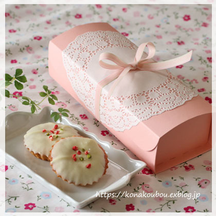 2月のお菓子・ココクランベリー_a0392423_22405126.jpg