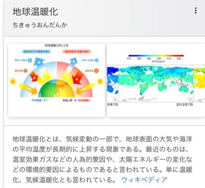 パラドックス(paradox)第三弾【地球温暖化】_a0135326_00424356.jpg