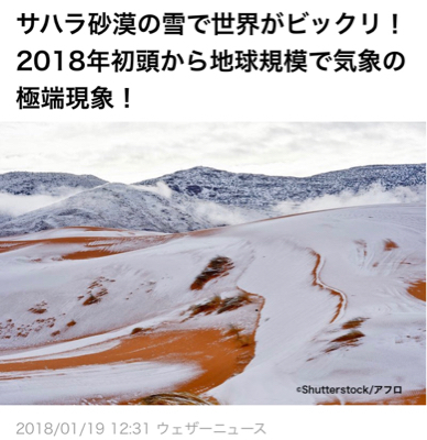 パラドックス(paradox)第三弾【地球温暖化】_a0135326_00525317.jpg