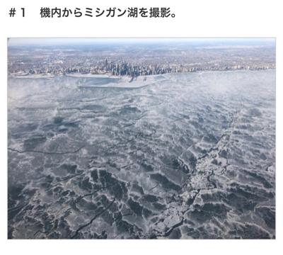 パラドックス(paradox)第三弾【地球温暖化】_a0135326_01040573.jpg