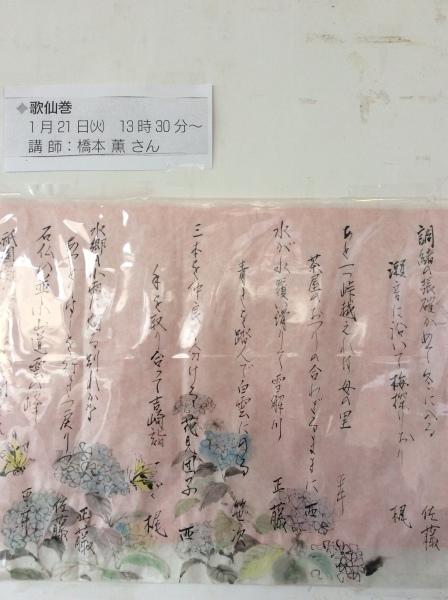"""雪を待つ「雪吊」達。岸本葉子さん発句の""""雪吊の巻""""展示中。_f0289632_06095755.jpg"""