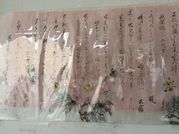 """雪を待つ「雪吊」達。岸本葉子さん発句の""""雪吊の巻""""展示中。_f0289632_06110683.jpg"""