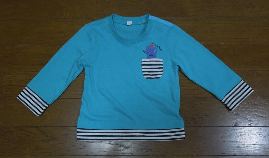 412.Tシャツの襟ぐりが小さい!_b0135838_16204292.jpg