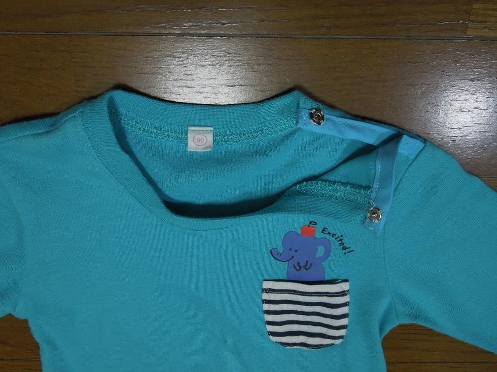 412.Tシャツの襟ぐりが小さい!_b0135838_16250015.jpg