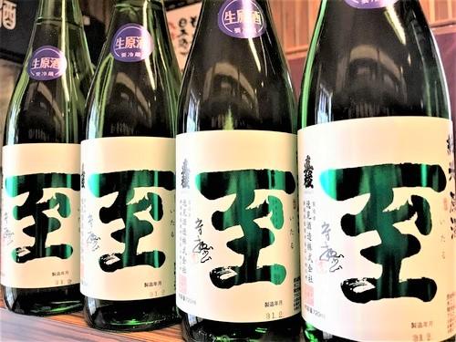 【日本酒】至 ITARU 純米 無濾過生原酒 五百万石仕込み 蔵元特別限定蔵出し 新酒令和1BY🆕_e0173738_14373924.jpg
