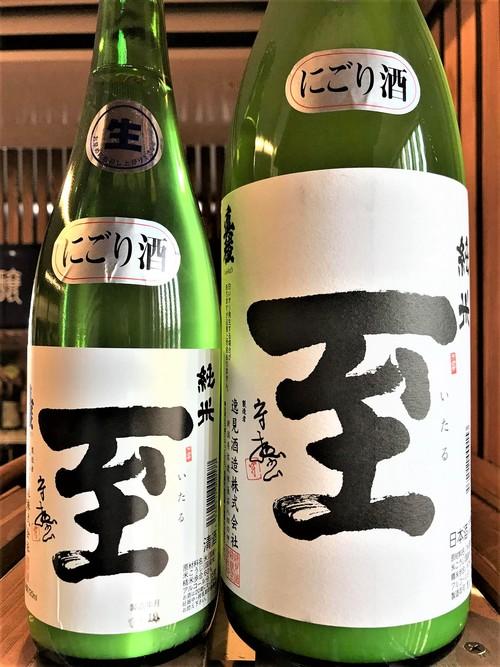 【日本酒】至 ITARU 純米 無濾過生原酒 五百万石仕込み 蔵元特別限定蔵出し 新酒令和1BY🆕_e0173738_14391781.jpg